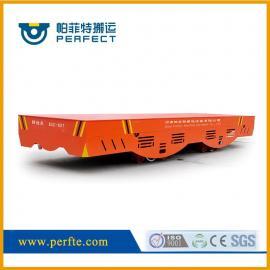 专业生产电动无轨平板车厂家 蓄电池电动平板车
