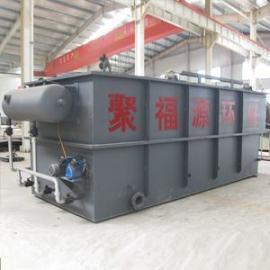 环保设备专业生产商 长期供应平流式溶气气浮机 除悬浮物 除油