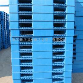 厂家直销1311田字塑料托盘 塑胶卡板 防潮板叉板 垫仓板