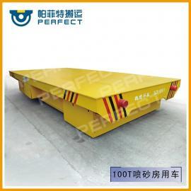 帕菲特五金运输牵引电动平板车15吨安全可靠
