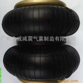 空气弹簧-空气弹簧减震器-空气弹簧气囊减震器160174JB-2