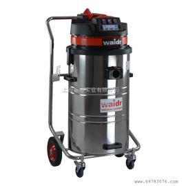 威德尔WX-3078BA机械厂吸油污渍用的工业吸尘器