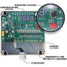 12路离线智慧彩票网址器脉冲控制仪QYM-FA-12D可编程脉冲喷吹控制仪