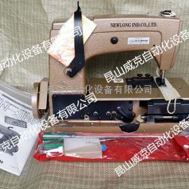 纽朗正品DKN-3BP高速制袋机,DKN-3BP全自动蛇皮袋,复合袋专用制