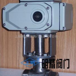 电动高压内螺纹 电动球阀 高压球阀