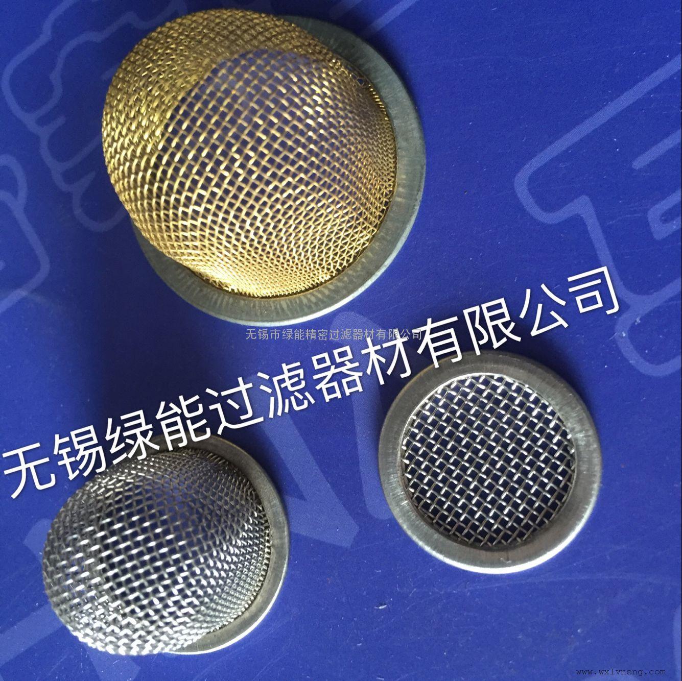 无锡不锈钢过滤网,油箱过滤网厂家,网筒供应商