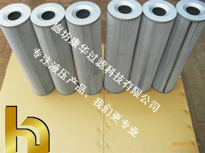 黎明液压滤芯FAX-800×10、20油除杂质滤芯