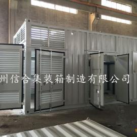 零售全新开顶设备集装箱 保暖开顶集装箱