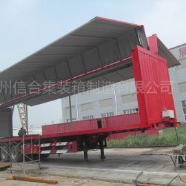 厂家直销飞翼集装箱 飞翼集装箱改装 加长集装箱定做
