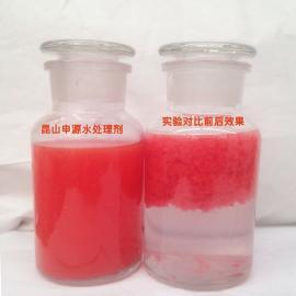 AB剂-水性漆大红色