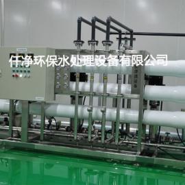广东反渗透设备 反渗透纯水设备厂家 电子工业生产用反渗透设备