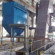 皮带输送机除尘器-输煤车间除尘器设计方案