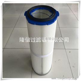 低价批发325*215*660除尘滤芯粉末回收滤芯滤筒