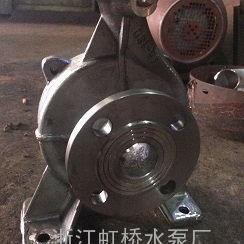 不锈钢卧式管道泵泵体、不锈钢泵体、卧式泵体
