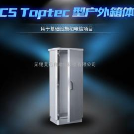 威图Toptec-型户外箱体