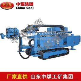 锚固钻机,锚固钻机价格低,锚固钻机厂家,优质锚固钻机