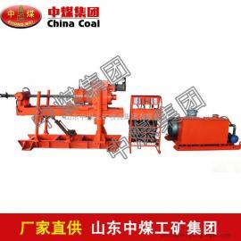 液压钻机,液压钻机优质产品,液压钻机价格,液压钻机畅销
