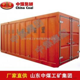 钻机防冻保温装置,优质钻机防冻保温装置