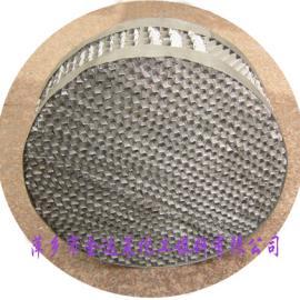 不锈钢刺孔波纹填料