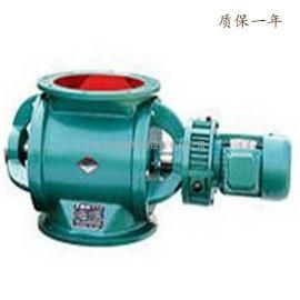 厂家直销YJD-B型星型卸料器 圆形法兰星型卸料阀 卸灰阀 关风器
