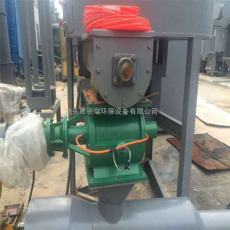 量身定制气力密封星型卸灰阀卸料器旋转下料器除尘设备给料机