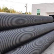 山西兴县HDPE钢带增强排水管,大口径排污管
