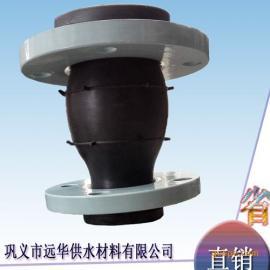 远华制造耐磨橡胶接头 耐磨避震喉 耐磨柔性接头