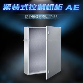 威图紧装式控制机柜AE