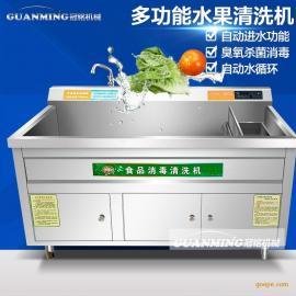 净菜清洗机中央厨房洗菜机 臭氧水杀菌消毒去农残气泡洗菜机
