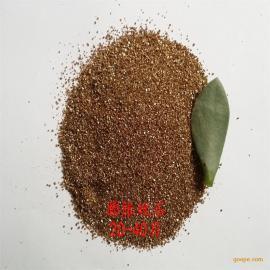 山东暖宝宝贴专用蛭石粉20-40目保温吸湿