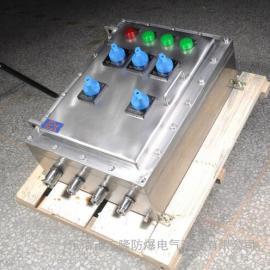 不锈钢五回路防爆动力箱 BXD52-5/25A防爆动力箱
