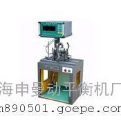 上海申曼供应电机专用SA-2型动平衡机