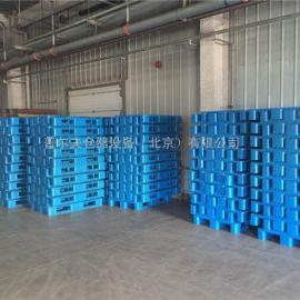 北京厂家直销塑料托盘卡板网格川字托盘 结构好全新料质量保证