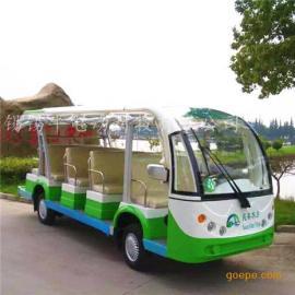 供应常州14座电动观光车,房产看房接送车,物业代步游览车