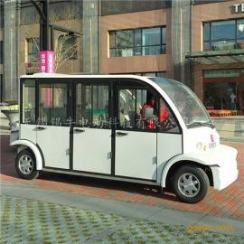 供应泰州6座带门电动观光车,城市游览电瓶车,四轮代步巡逻车