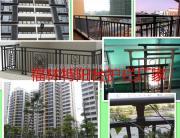 广东锌钢阳台护栏 10年生产品质10年安装经验