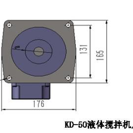 工业不锈钢电动液体搅拌机KD-50-145型加药桶专用