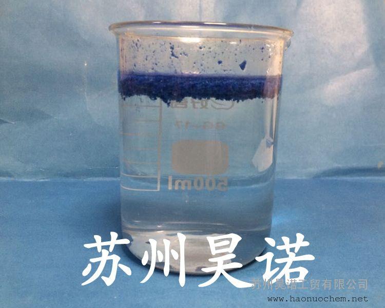 油漆絮凝剂AB剂