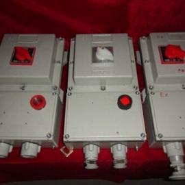 BQC-10A防爆磁力启动器