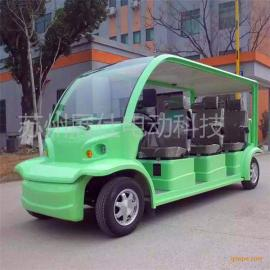 吉林长春6座电动观光车 休闲代步车 校园游览四轮电瓶车