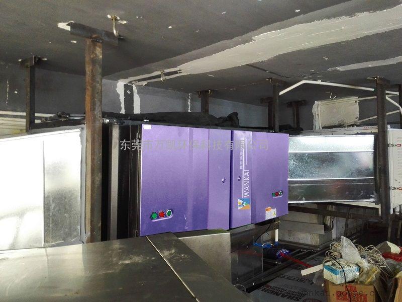 厨房油烟净化器 江苏 净化油烟机 快餐店油烟净化器