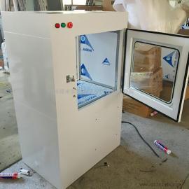 风淋传递窗大风量洁净度高自净式无尘车间传递窗传递柜