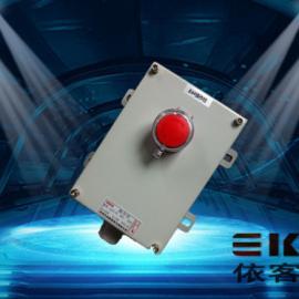 BZC51-A1G一钮防爆操作柱
