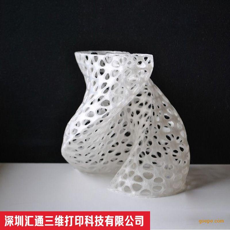 西乡专业打印礼品工艺品模型玩具工业3D打印树脂手板模型厂家