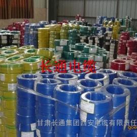 国标BV 25平方电线价格、重量、长度、导体电阻-长通电缆