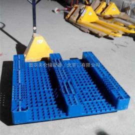 网格川字1200*1000塑料托盘厂家塑胶托盘北京塑料栈板