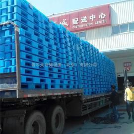 厂家供应 川字网格塑料托盘 蓝色塑料卡板 塑料栈板 加钢管
