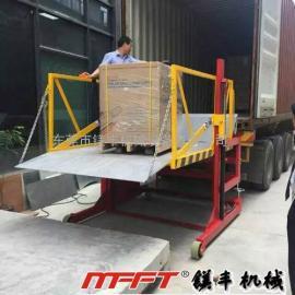 东莞流动式登车桥|东莞流动式装卸平台|流动式汽车尾板