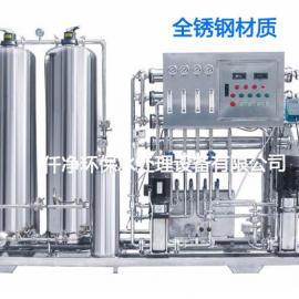 东莞工业反渗透设备厂家 桶装水设备厂家 东莞工业净水设备厂家