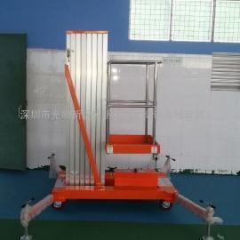 4米小型单柱移动式铝合金升降机GTWY4-100